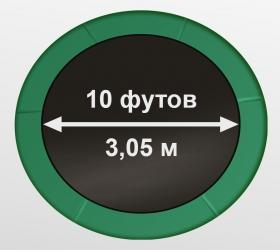 Батут Oxygen Fitness Premium 10 ft inside (Dark green)
